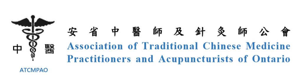 Association of Traditional Chinese Medicine Practitioners and Acupunctrists of Ontario